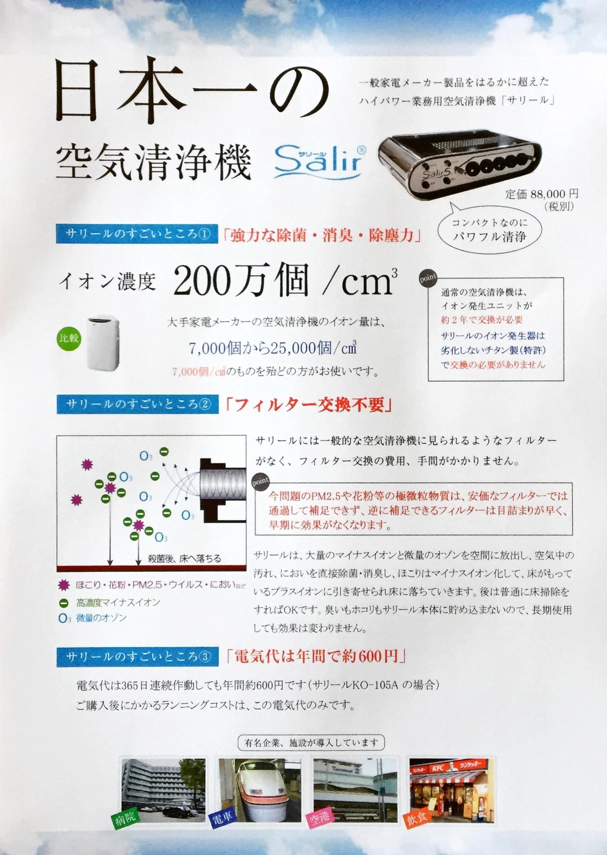 0000008812.jpg