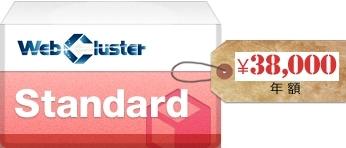standard_plan