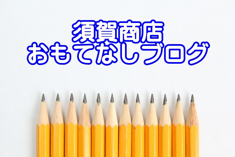 0000010237.jpg