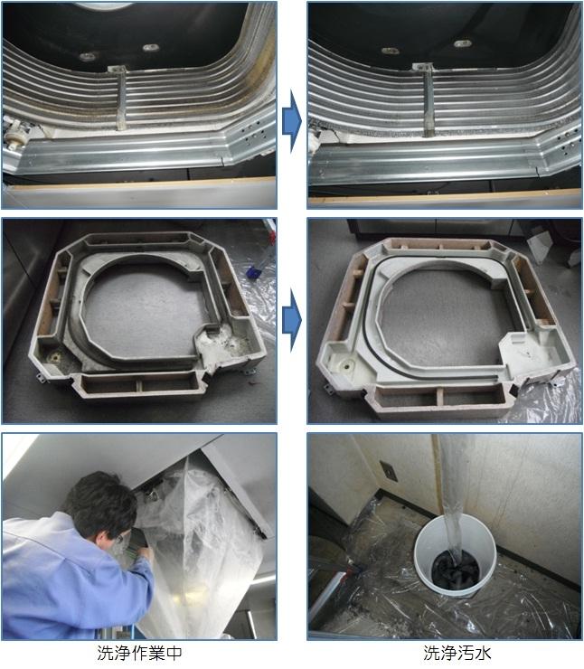 エアコン洗浄20130206