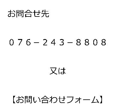 0000067967.jpg