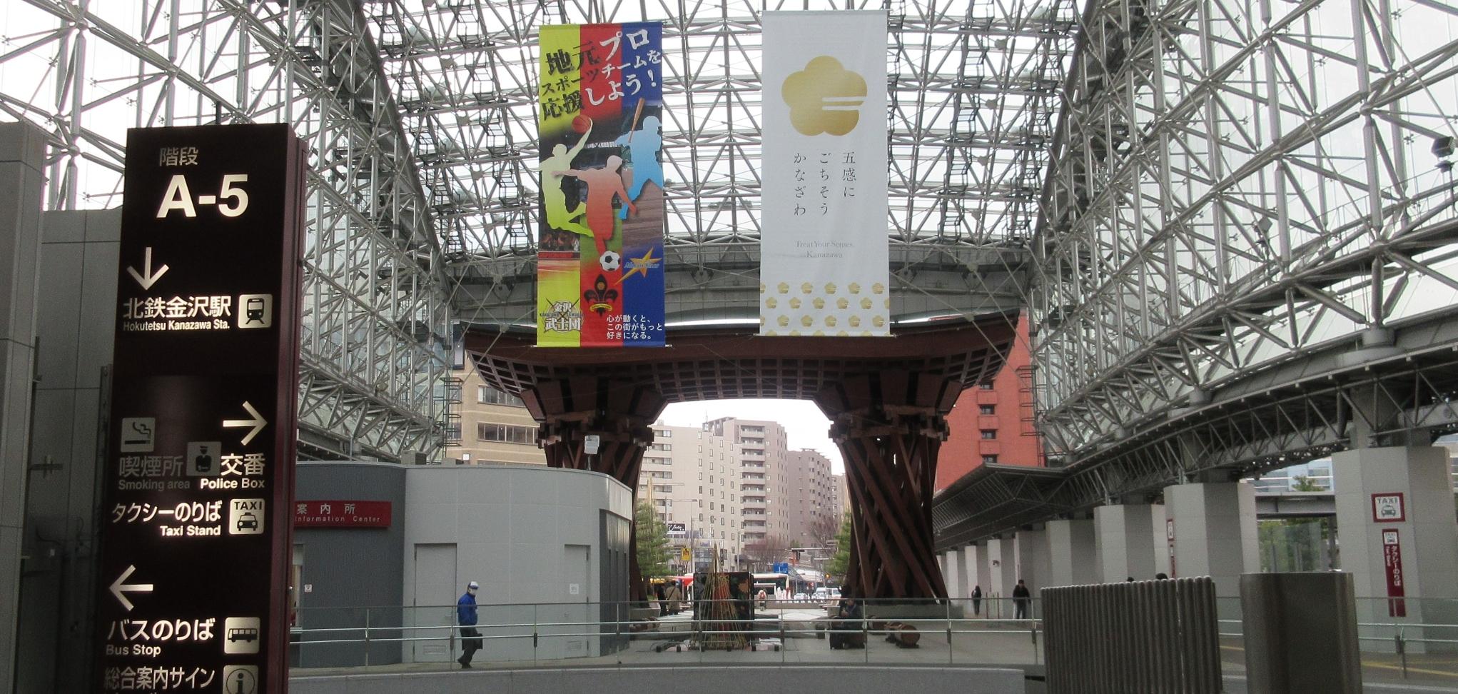 topkanazawa02