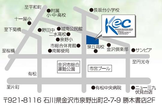 KEC地図