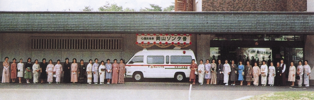 榊原十全病院に救急車寄贈