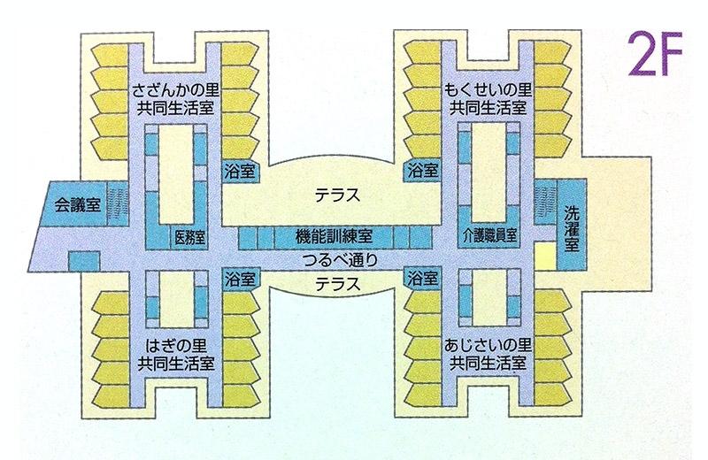 施設間取り図(2F)