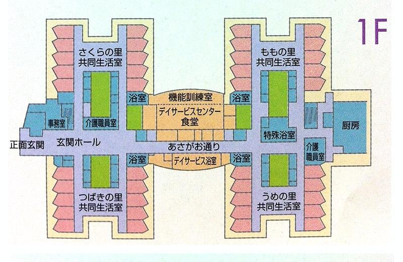 施設間取り図(1F)