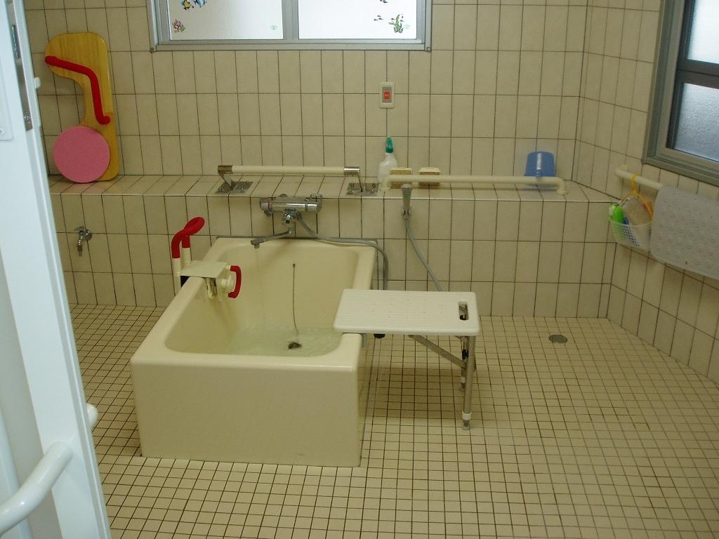 家庭に配慮した個浴