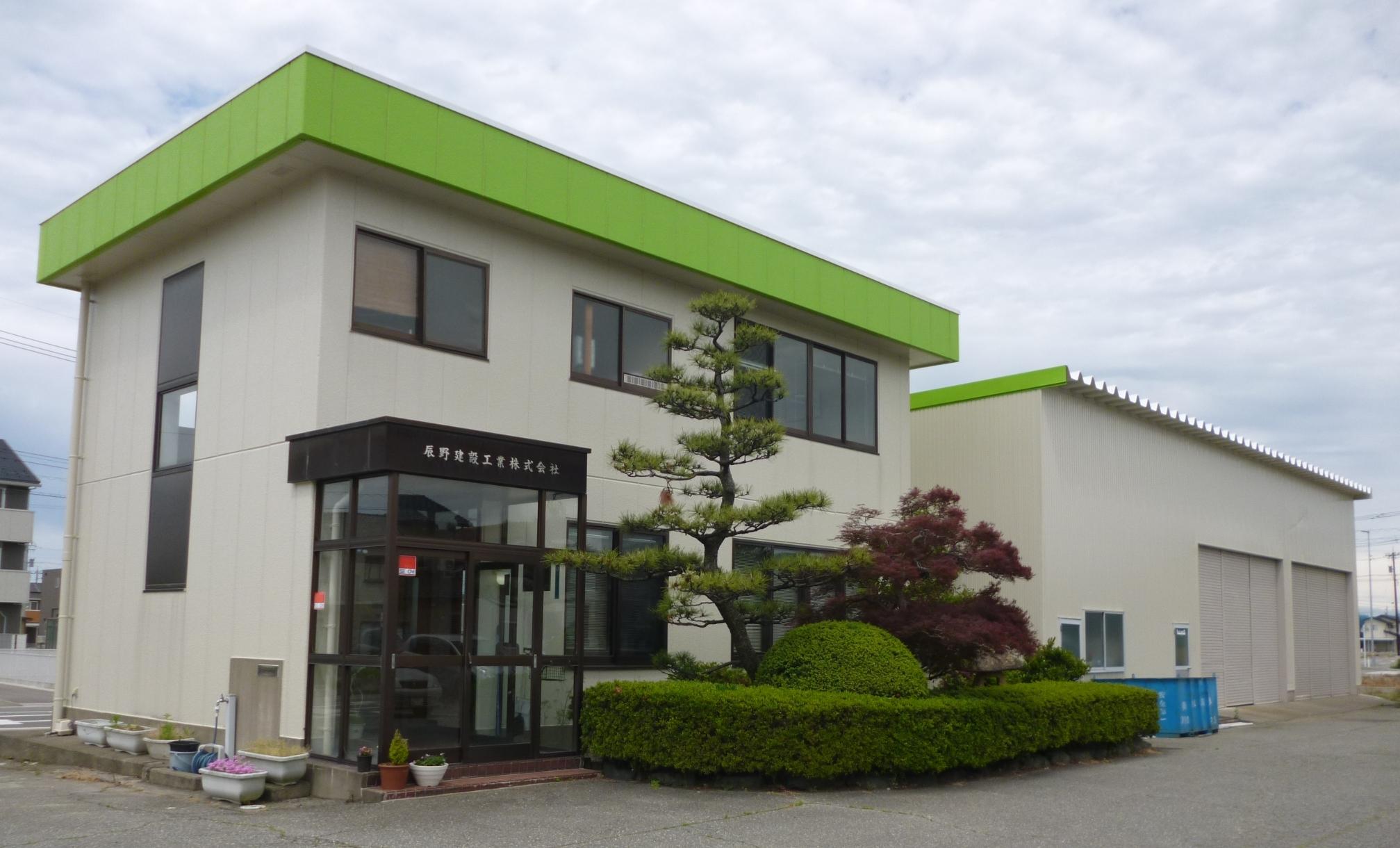 辰野社屋2