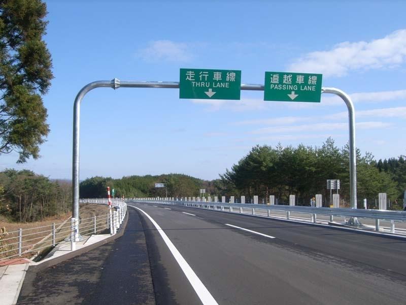 門型標識1