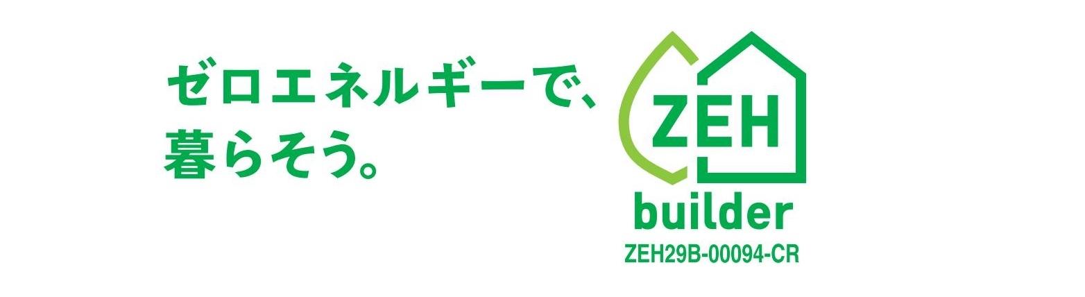 ZEHロゴ3