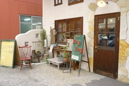 旭川の雑貨店