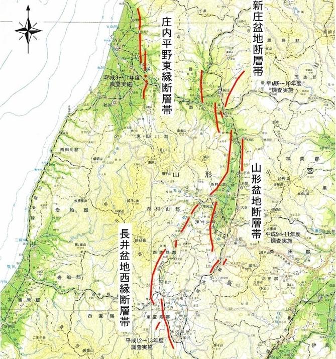 山形県断層帯地図