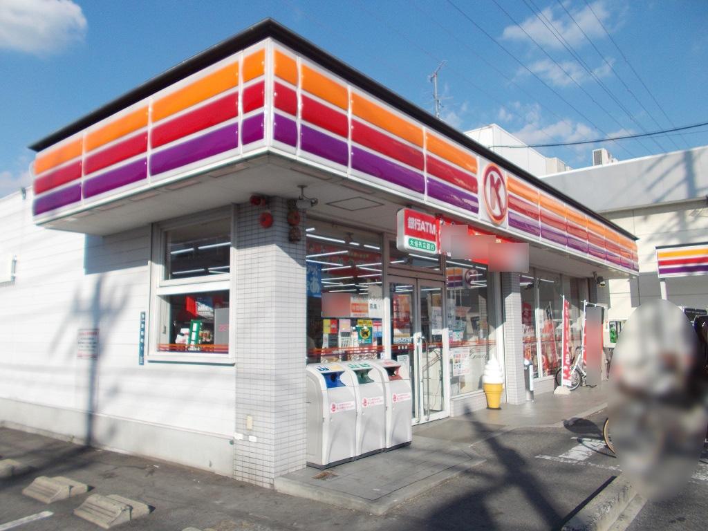 サークルK喜多山店