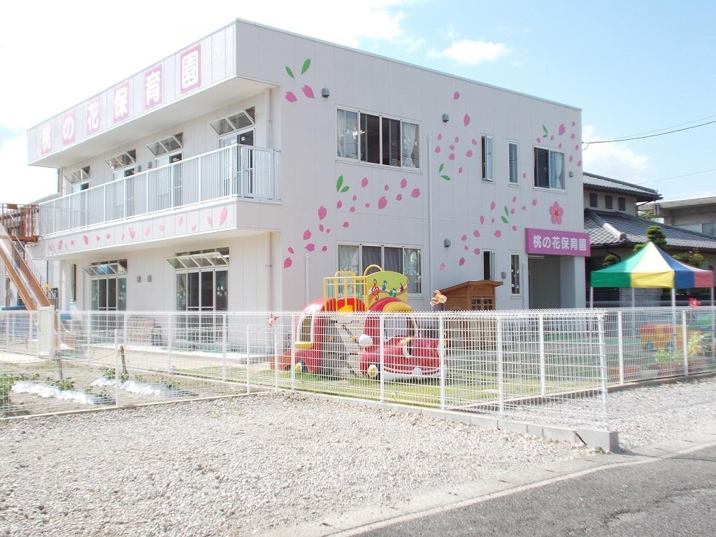 桃の花保育園