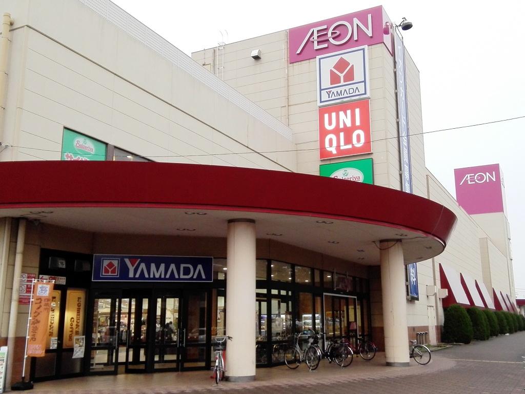 イオン名古屋東店