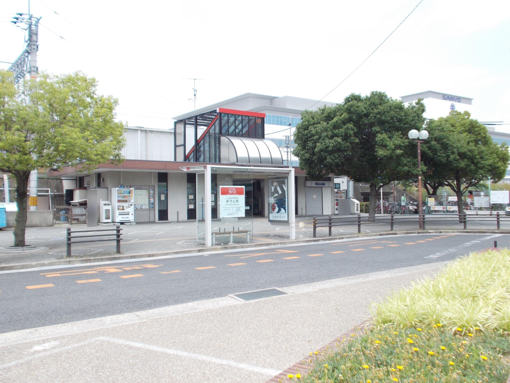 JR新守山駅