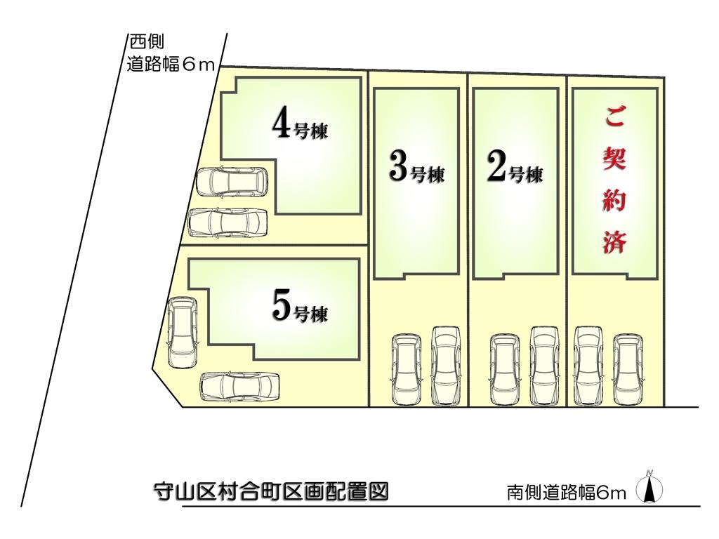 村合町 区画配置図