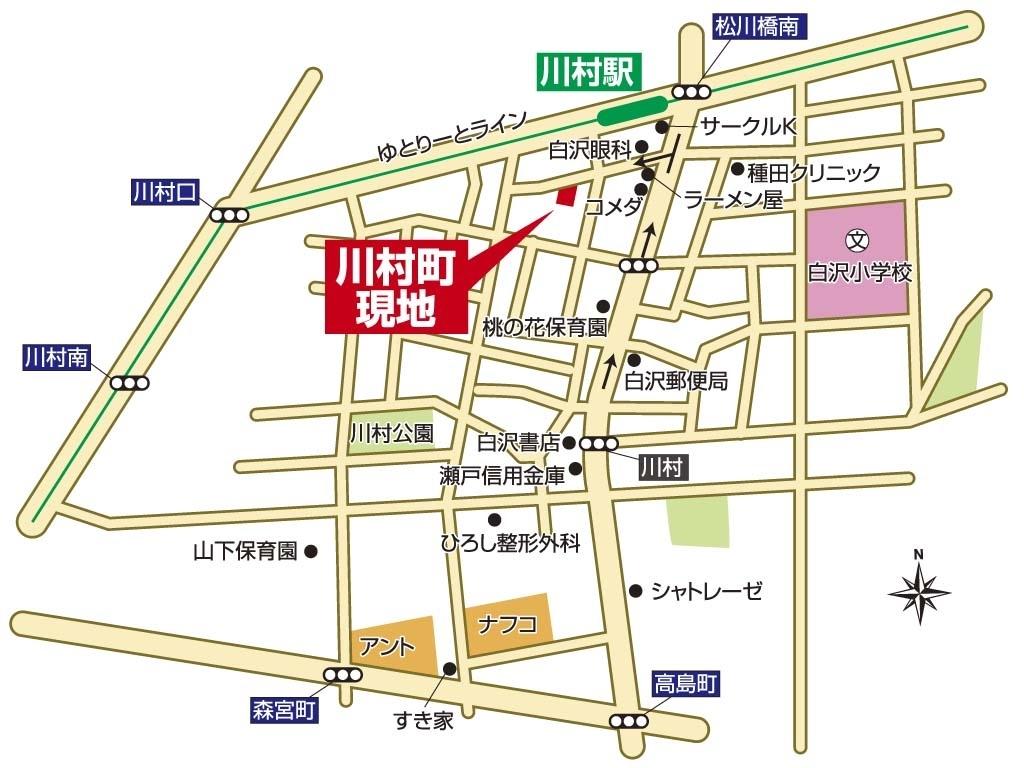 守山区川村町 新築分譲地 案内図