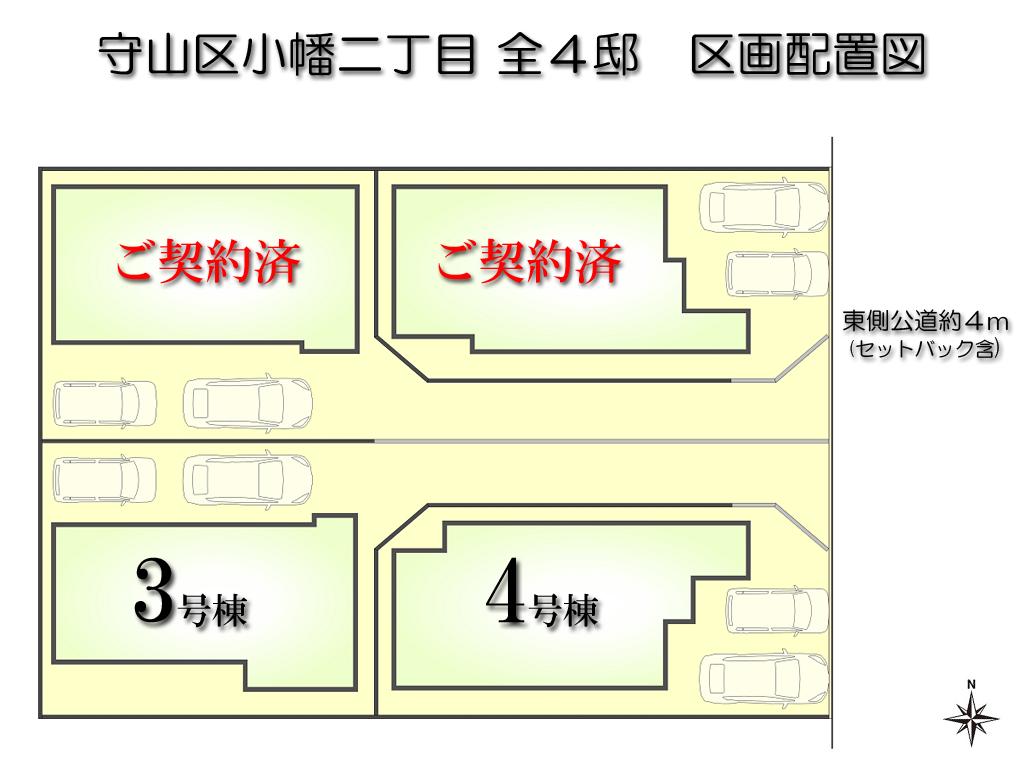 守山区小幡二丁目区画配置図