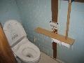 トイレ改修後 和式⇒洋式 床材変更