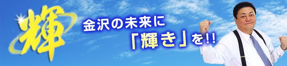 福田太郎の画像 p1_29