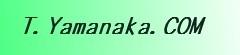 Tyamanakacom-banner