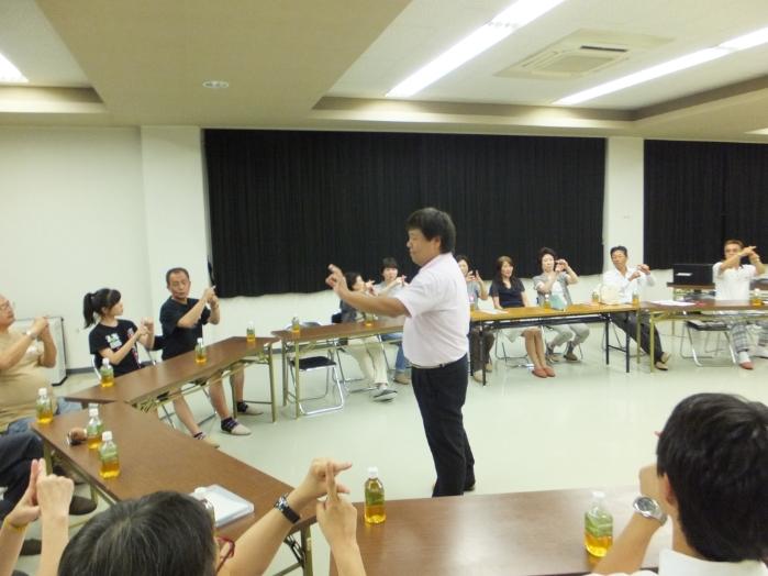 手話教室3s