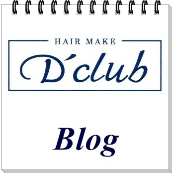 D'club  Blog