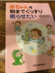 枝幸子育て支援センターに行ってきました 27年9月9日