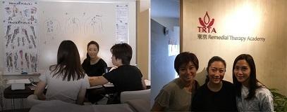 massage spa therapy training tokyo japan