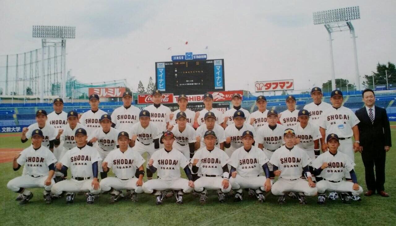 大阪商業大学硬式野球部ホームページ