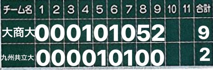 0000538272.jpeg