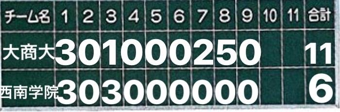 0000538279.jpeg