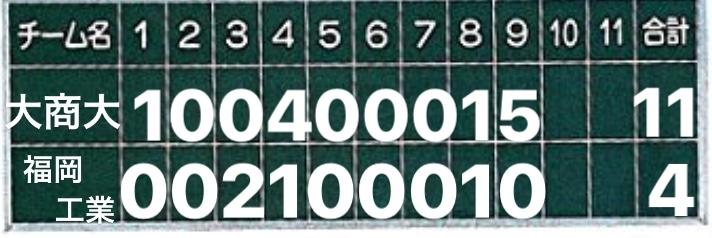 0000538280.jpeg
