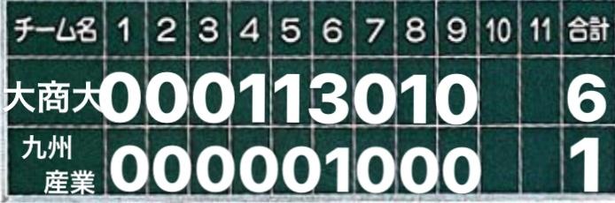 0000538281.jpeg