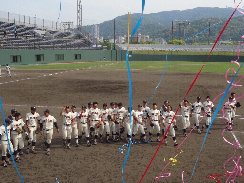 【スタディサプリ 進路】天理大学野球部セレク …