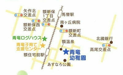 青竜幼稚園地図