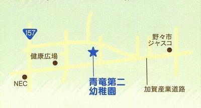 青竜第二幼稚園地図