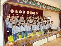 3月青竜第二幼稚園1