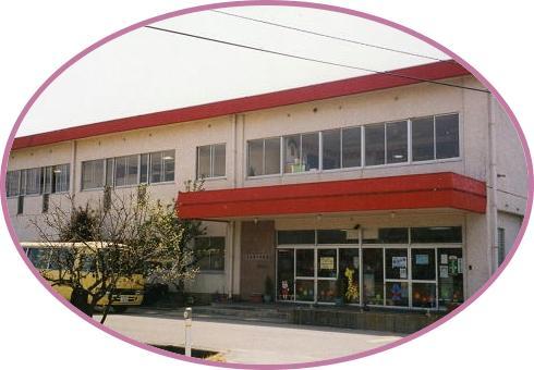 青竜第二幼稚園1