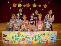 通年青竜幼稚園
