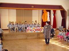 通年青竜第二幼稚園