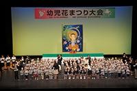 4月青竜幼稚園