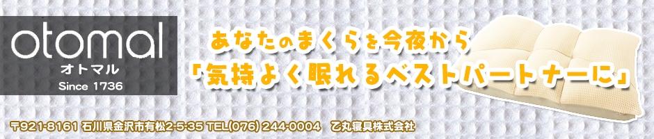 0000160900.jpg