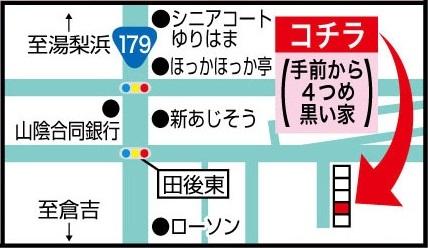 map-waku