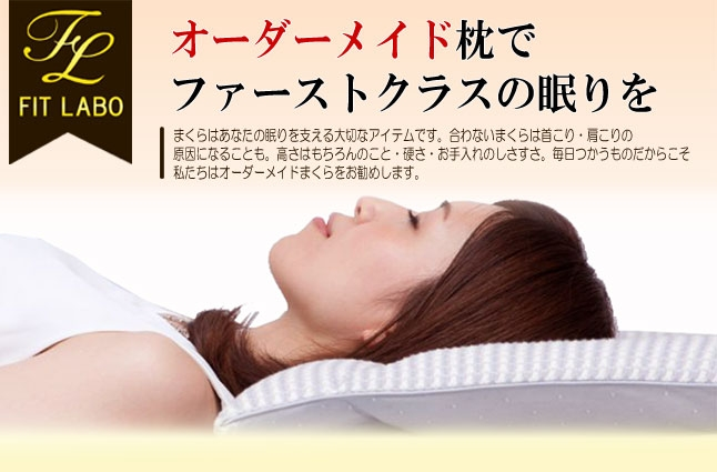 order-makura-hpbana
