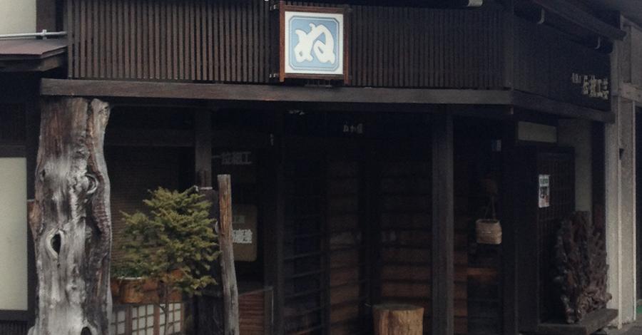 ぬか塚_900_470
