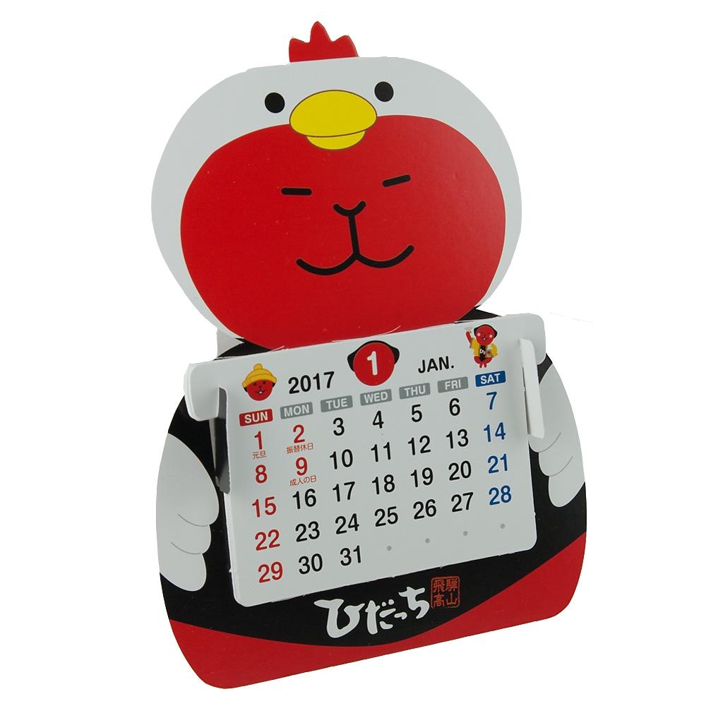 酉年ペーパークラフトカレンダー