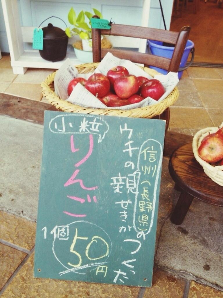 りんご販売3