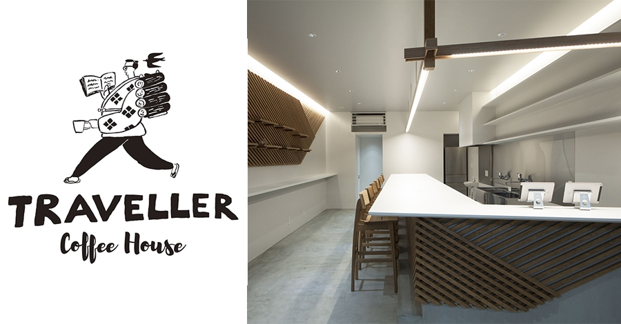 TRAVELLER Coffee House